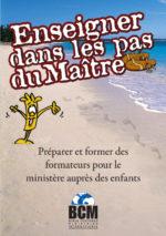 SM IMST-FR