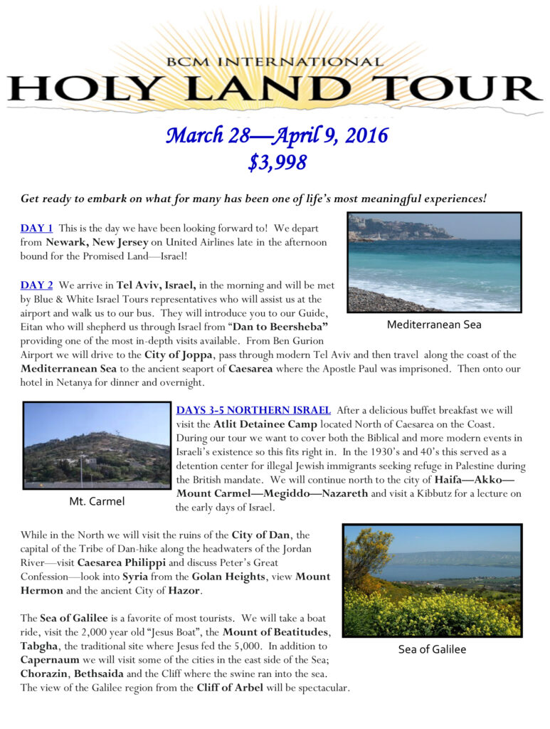 2016 Israel Brochure 1-1